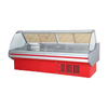 Compact Open Display Refrigerator for Display Cooked Food with Two-way Glass Doors